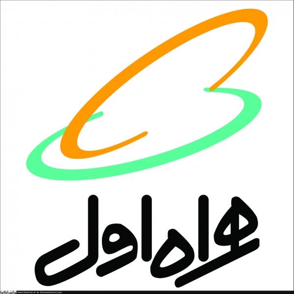 کدهای آوای انتظار برتر همراه اول بهمن 95